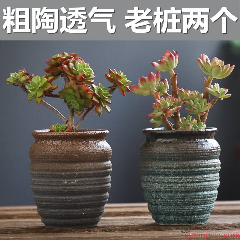Coarse pottery old running the breathable creative move flowerpot ceramic flowerpot large indoor special offer a clearance, fleshy meat meat the plants