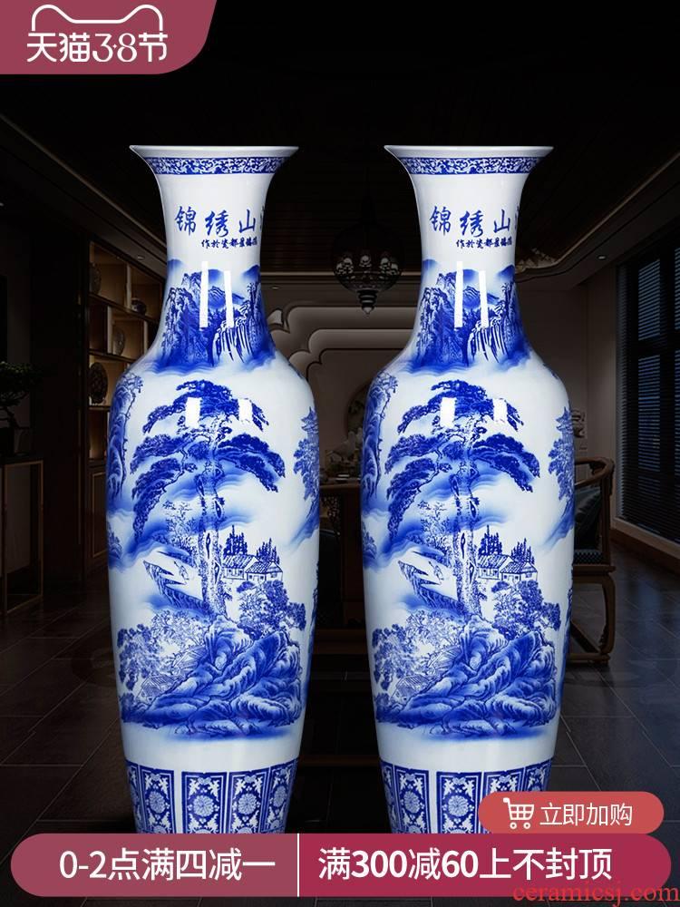 Jingdezhen ceramics big blue and white porcelain vase splendid sunvo hotel decoration furnishing articles be born a large living room