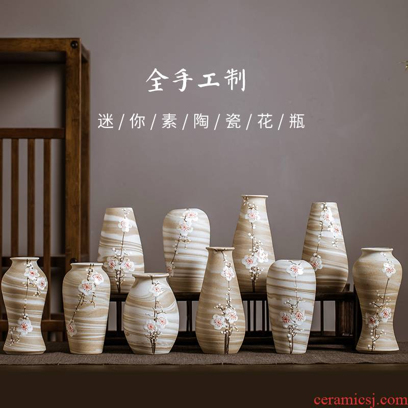 The Mini vase jingdezhen ceramic vase by hand furnishing articles flower arranging water plant simple flower implement new ceramic jewelry