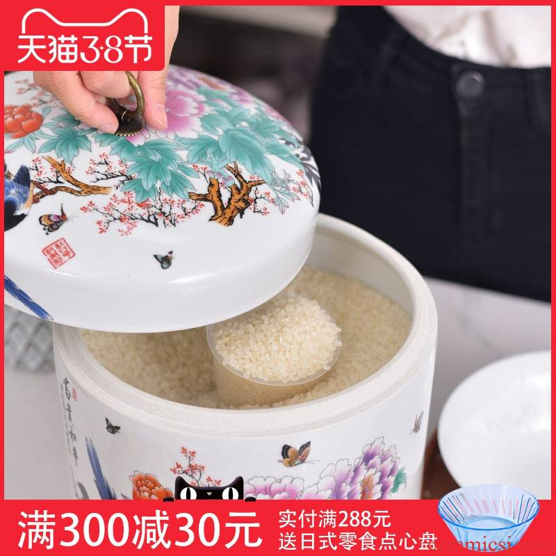 Jingdezhen ceramic barrel 10 jins to ricer box with cover seal pot store meter box store m household flour barrels of insect