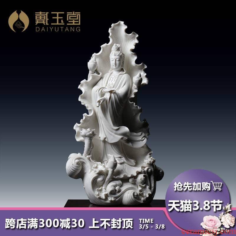 Yutang dai dehua white porcelain guanyin Buddha household its art furnishing articles avalokitesvara like at home