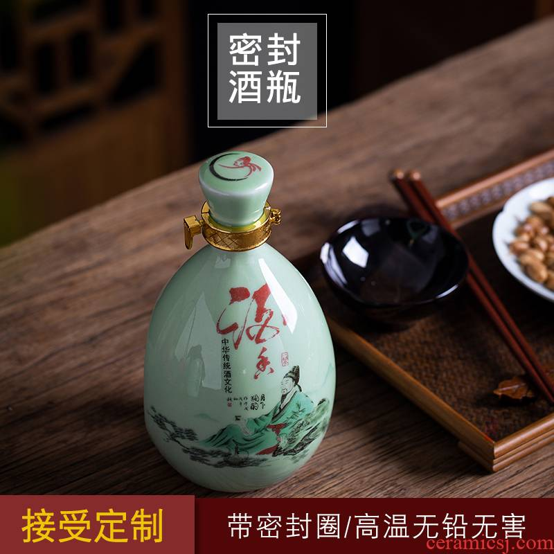 An empty bottle 1 kg pack hip hand grasp jugs home with cover pot seal wine jingdezhen ceramic bottle custom