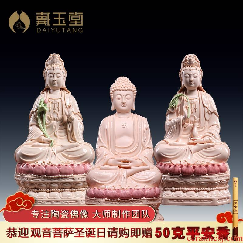 Yutang dai jade ceramic red porcelain retinues three holy figure of Buddha enshrined furnishing articles amida Buddha goddess of mercy corps as earth treasure bodhisattva