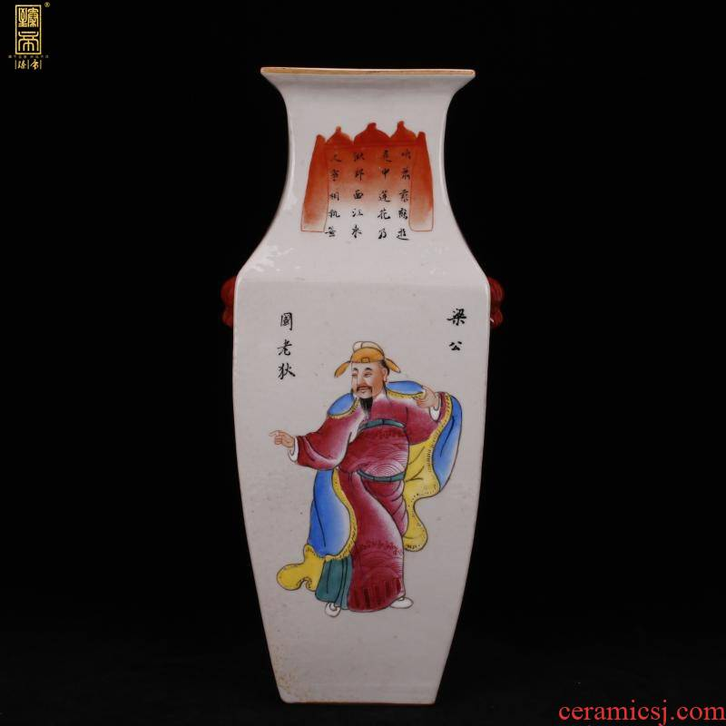 Jingdezhen all hand - made pastel characters sifang honour level set is imitation the qing xianfeng antique antique collection boutique furnishing articles