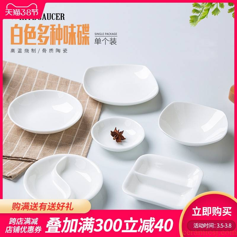Ipads China small sauce dish of jingdezhen ceramics pure white vinegar flavor dishes circle disc peanut butter dish dish of hot pepper sauce