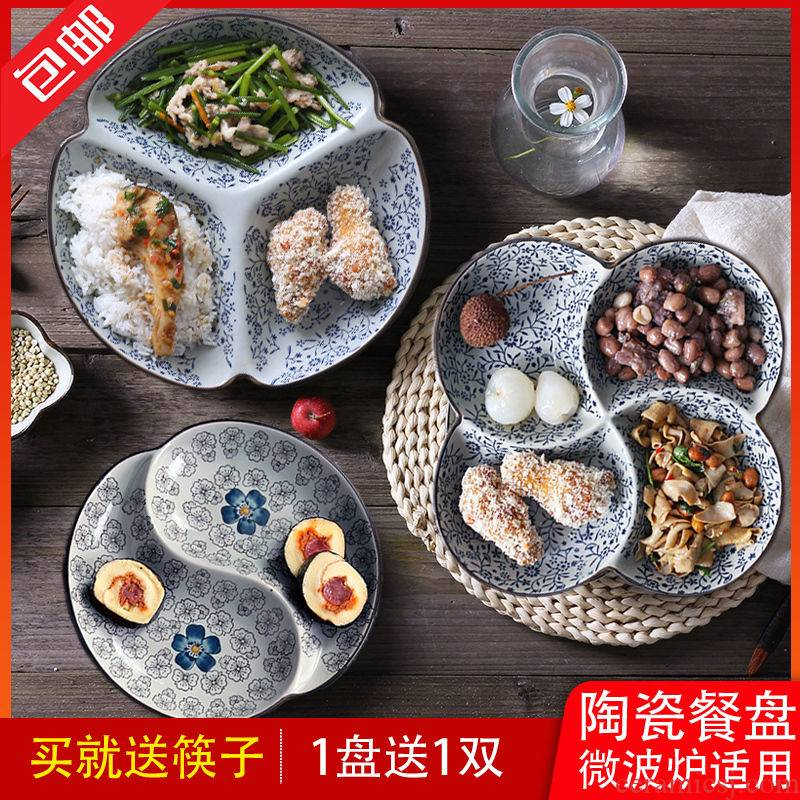 Ceramic points grid plate household food Japanese creative fruit platter children separated breakfast tray was fast food dish