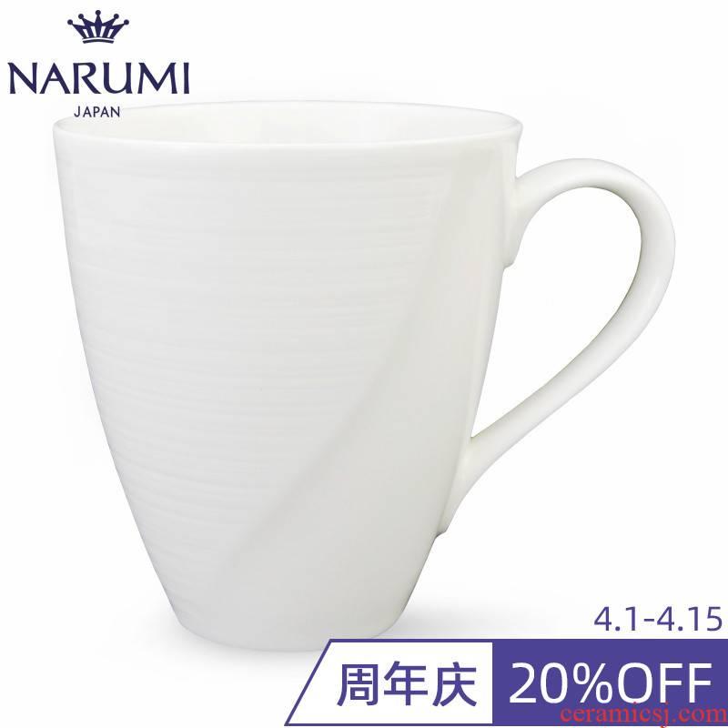 Japan NARUMI/sea Esprit keller contracted cup 370 cc ipads China 50180-2688 - g