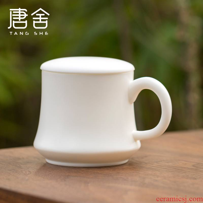 Don difference full moon cup suet jade dehua white porcelain cups porcelain cups office cup with a cup of individual cup with cover