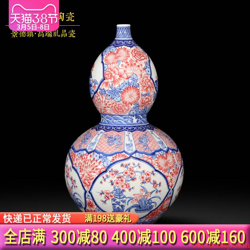 Jingdezhen ceramics antique hand - made gourd vases, new Chinese style living room decoration handicraft furnishing articles gift porcelain