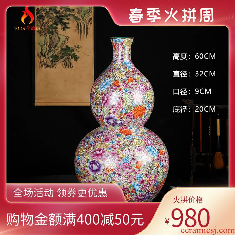 Jingdezhen ceramics archaize qianlong pastel flower is big vase collection furnishing articles of Chinese style decoration large living room