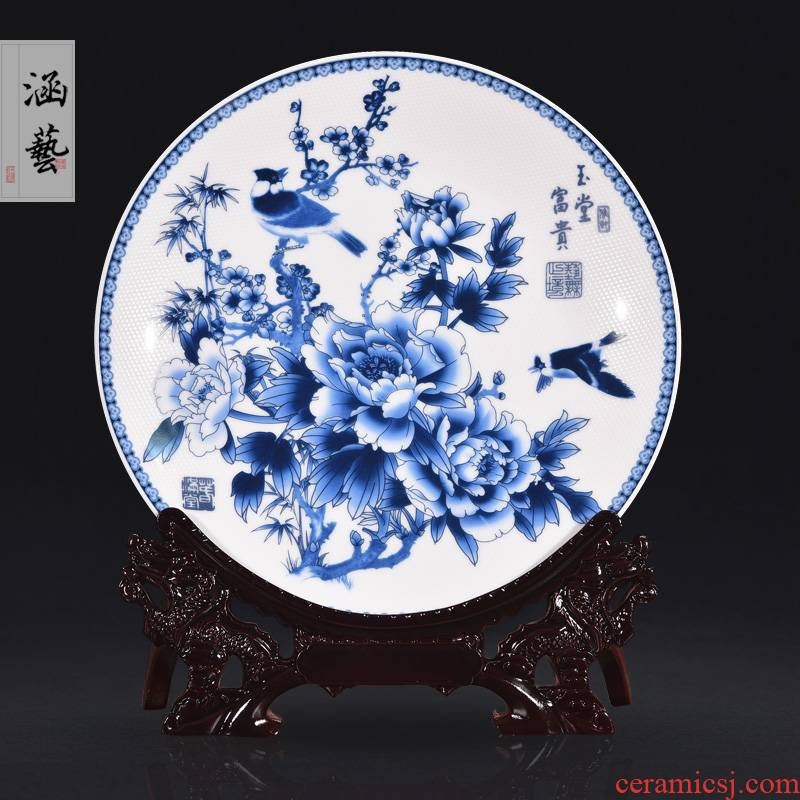 Jingdezhen ceramic blue CV 18 rich decorative plate of the new Chinese style living room porch household adornment handicraft furnishing articles