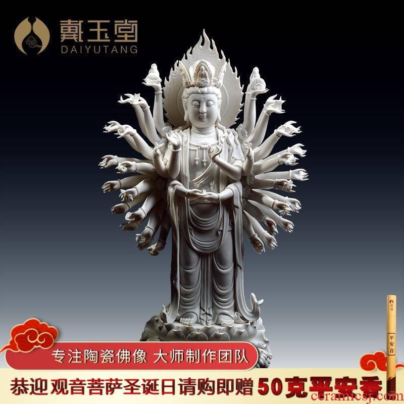 Yutang dai dehua porcelain porcelain carving furnishing articles/made lotus avalokitesvara figure of Buddha of guanyin D17-103