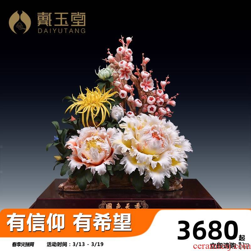 Yutang dai ceramic art of Chinese style porch club house sitting room home decoration handicraft furnishing articles/today