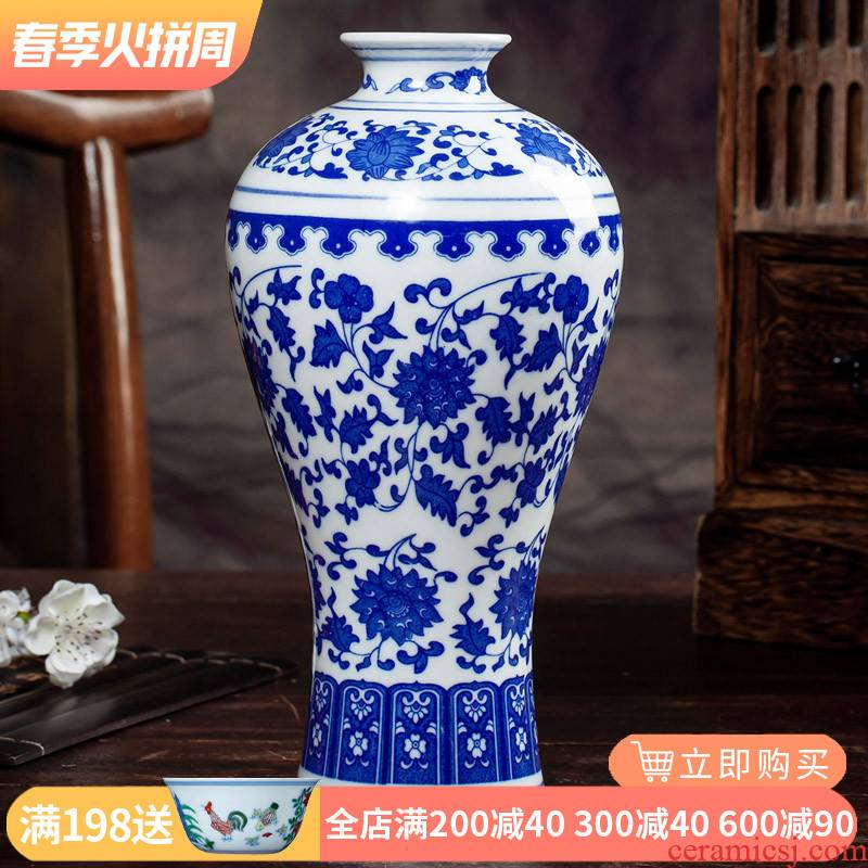Archaize of jingdezhen blue and white porcelain pottery and porcelain vases, flower arrangement of Chinese style living room home decoration rich ancient frame furnishing articles