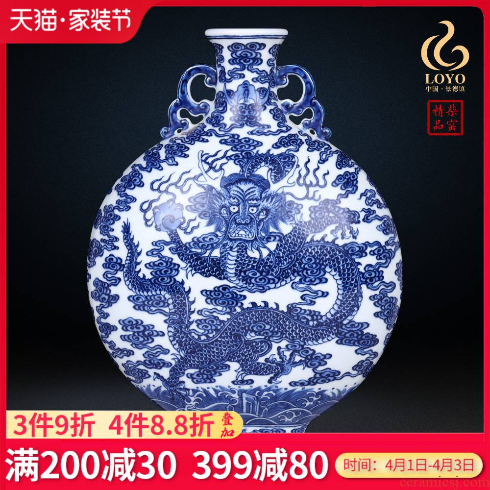 Jingdezhen ceramics vase furnishing articles imitation the qing yongzheng maintain blue dragon home sitting room adornment on the bottle