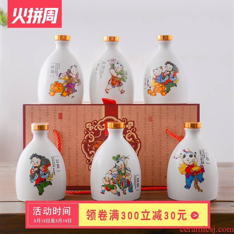 Jingdezhen ceramic bottle with half jins to take ancientry creative gift box empty wine bottle seal pot liquor