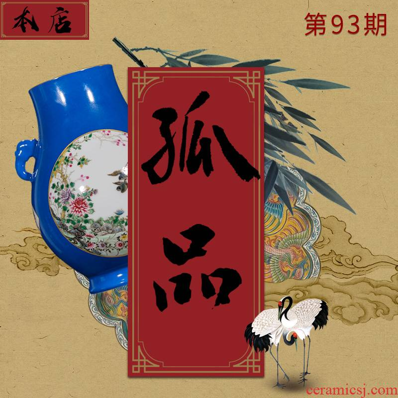Ning hand - made antique vase seal up with jingdezhen ceramic bottle furnishing articles, the sitting room is blue and white porcelain Chinese orphan works, ninety - three