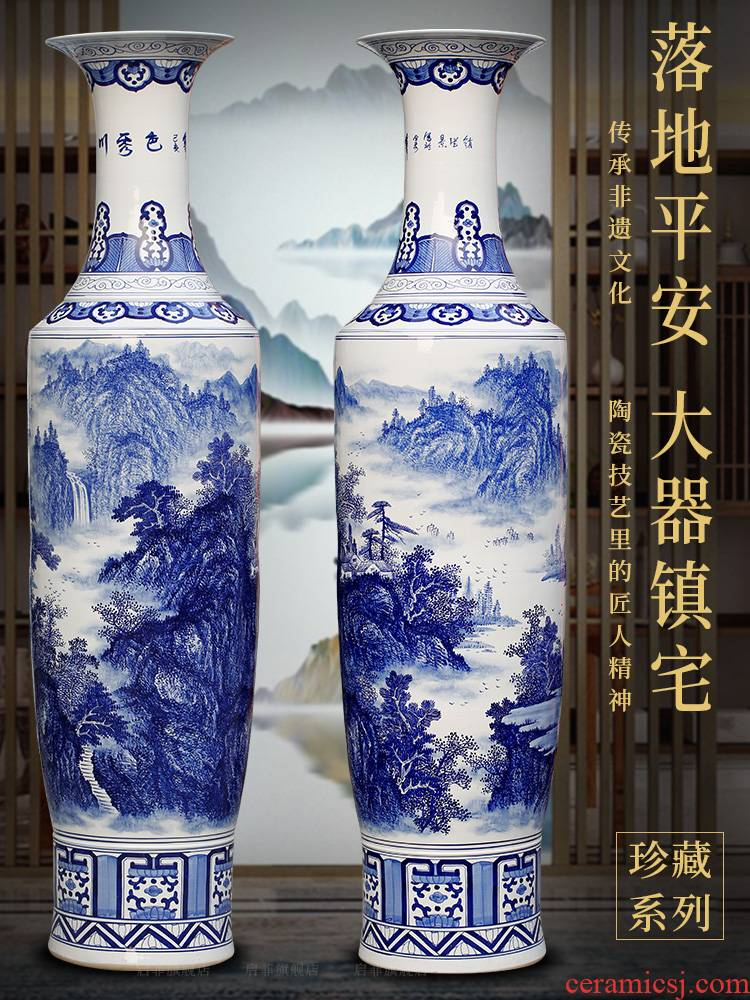 Jingdezhen blue and white porcelain furnishing articles hand - made mountains xiuse big vase home sitting room ground adornment hotel opening