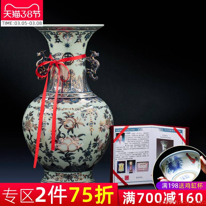 Jingdezhen ceramics vase hand - made paint antique imitation qianlong light blue and white porcelain bottle Chinese key-2 luxury household act the role ofing is tasted