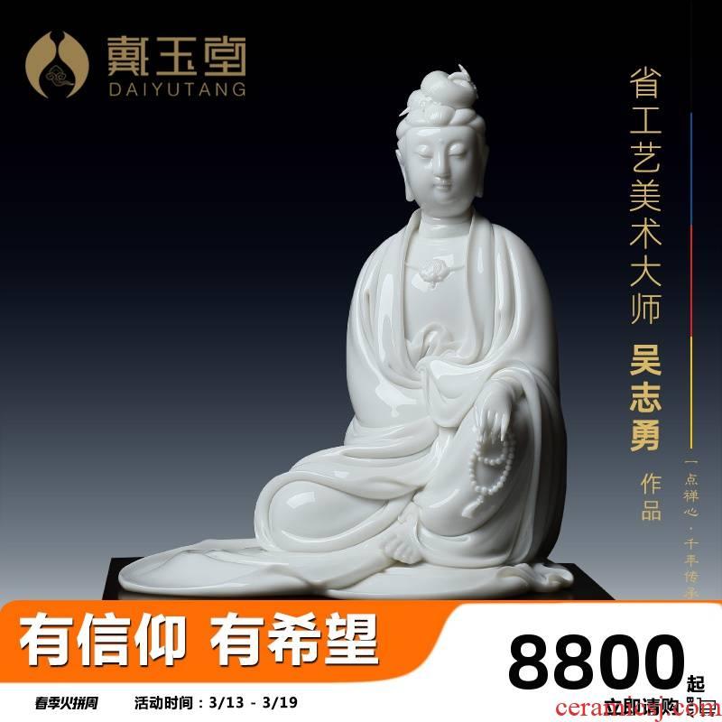 Yutang dai zhi - yong wu dehua white porcelain figure of Buddha avalokiteshvara as furnishing articles 10 inches twist bead (goddess of mercy