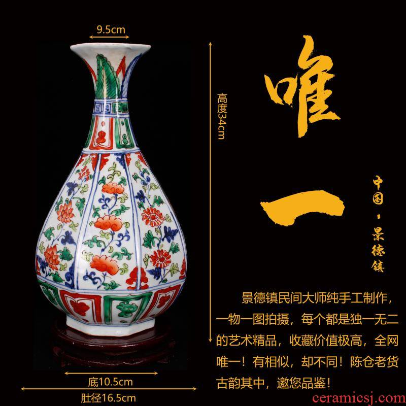 Pure checking yuan dynasty jingdezhen antique reproduction antique old porcelain dou color colorful okho spring bottle of old goods furnishing articles