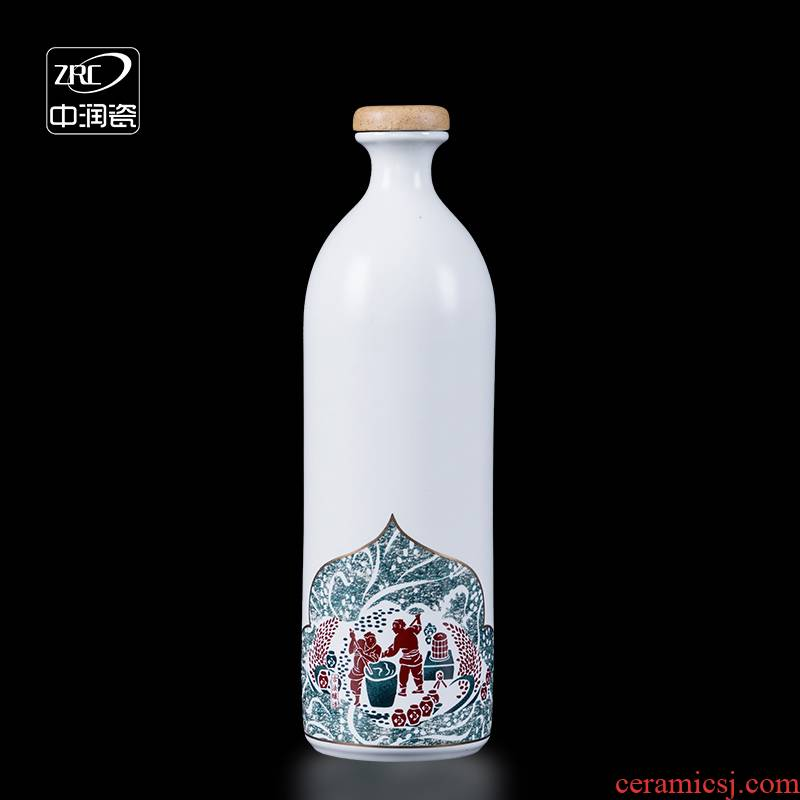 Creative jingdezhen ceramic bottle household seal hip flask glass 1 kg pack liquor package mail customized gifts