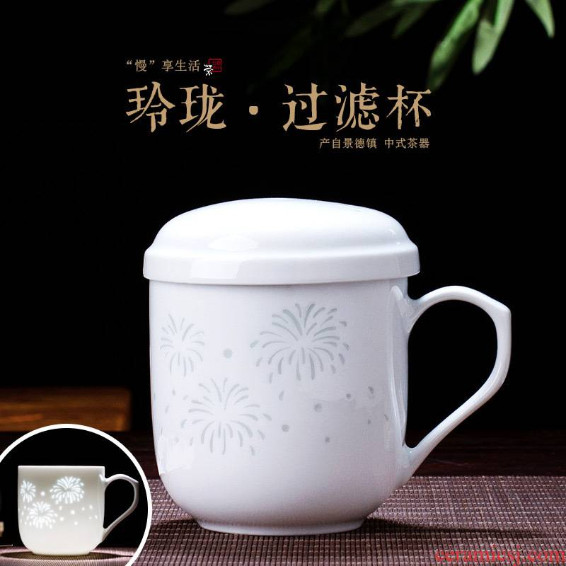 Jingdezhen ceramic cups with cover filter creative office cup tea cups and exquisite porcelain gift porcelain