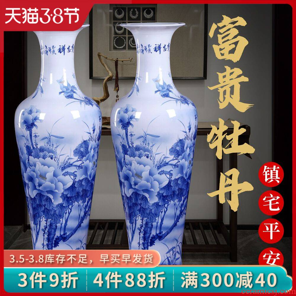 Jingdezhen ceramic vase landed large blue and white peony hand - made modern Chinese style home sitting room adornment is placed