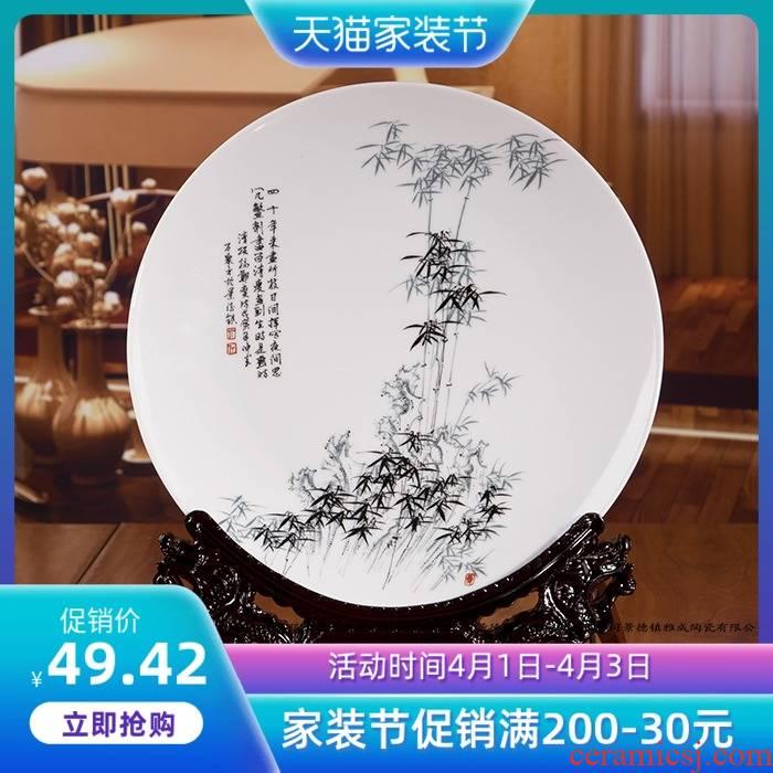 By patterns of jingdezhen ceramics decorated hang dish dish dish art porcelain painting porcelain furnishing articles