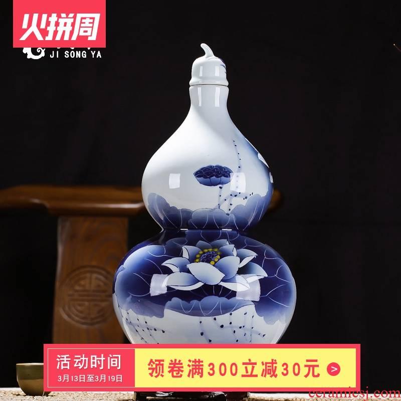 JiSong an empty bottle gourd hip ceramic bottle collection liquor bottle, decorative bottle wine jars 10 jins