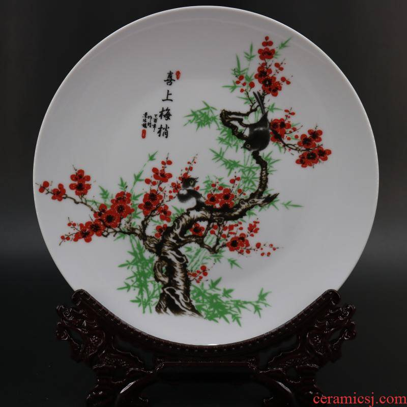 Archaize of jingdezhen porcelain the qing qianlong with beaming grain porcelain plate of restoring ancient ways household adornment furnishing articles