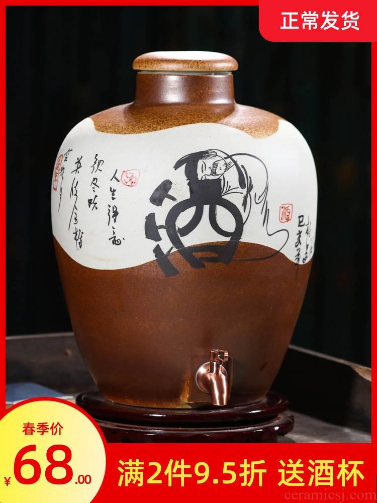 Ceramic jars bottle wine pot retro hoard it 10 jins 20 jins 50 pounds with leading jingdezhen white wine