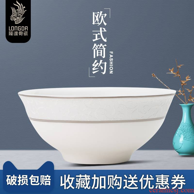 Ronda about ipads porcelain tableware Barcelona 4.5 inch bowl of rice bowls embossed white gold bowls of household jobs