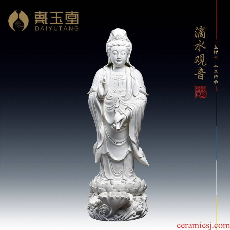 Yutang dai large kwan Yin - statute furnishing articles ceramic crafts/95 cm high dripping guanyin D12-35