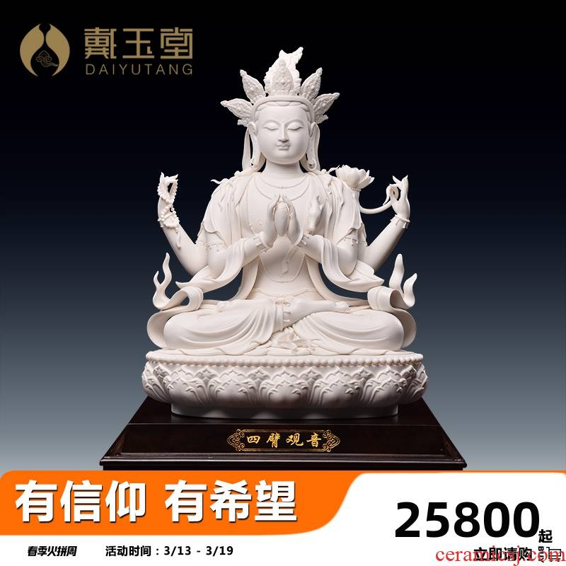 Yutang dai four arm sect Buddhism guanyin large dehua white porcelain ceramic Buddha to works of art that occupy the home furnishing articles