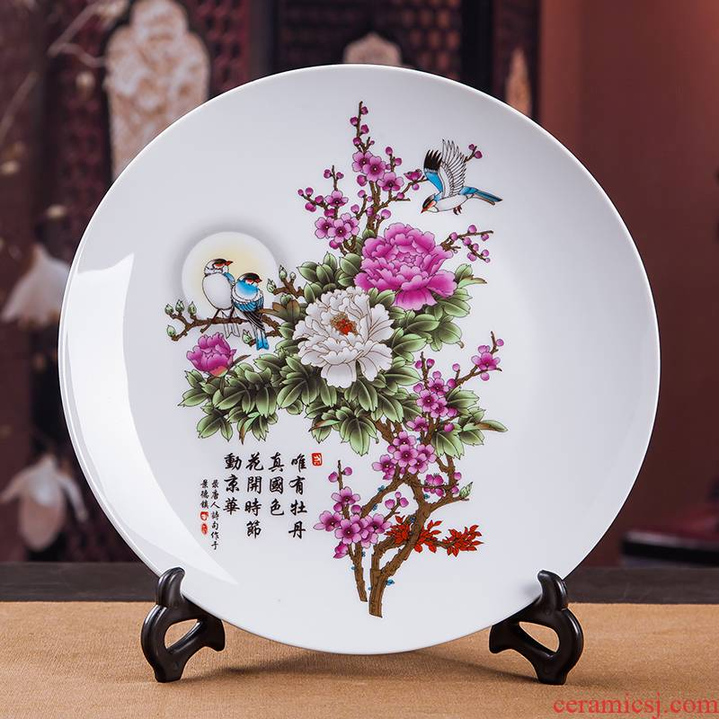 Jingdezhen ceramics furnishing articles act the role ofing is tasted household decoration of Chinese style decoration plate sitting room porch ark, TV ark