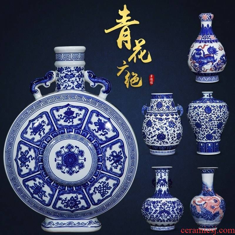 Jingdezhen blue and white porcelain antique ceramics from the qing qianlong hand - made flower arrangement sitting room adornment of Chinese style household furnishing articles