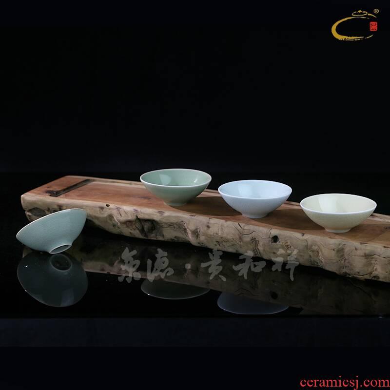Beijing DE and auspicious start puer tea cups of jingdezhen ceramic sample tea cup single glass bowl kung fu tea service master