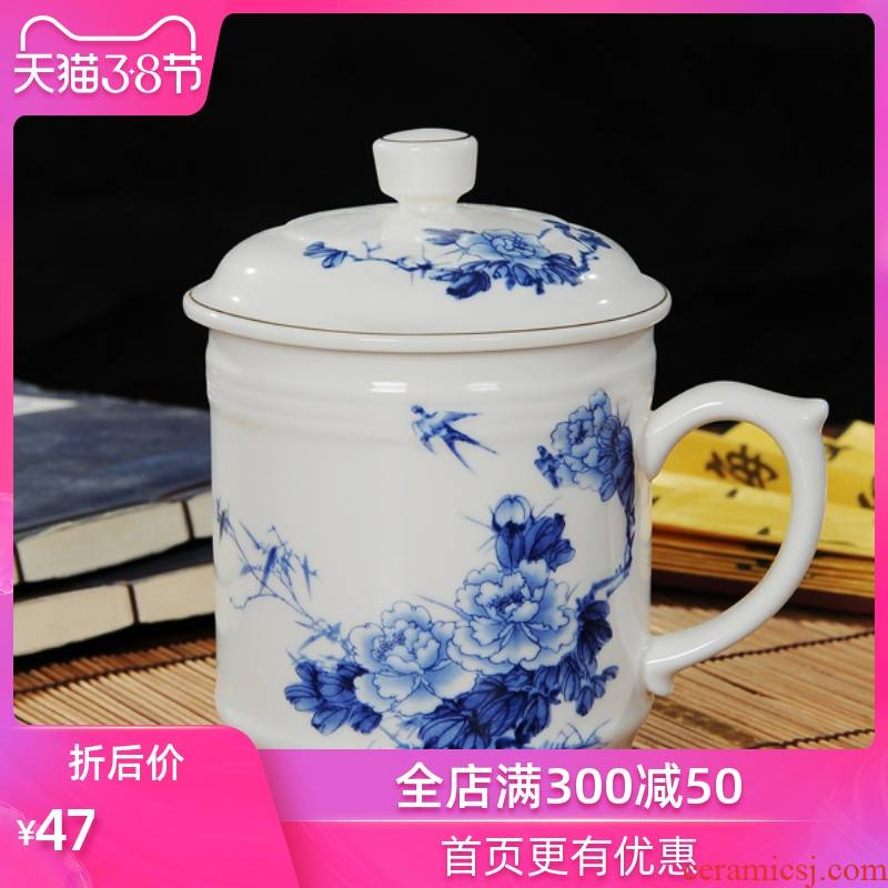 Jingdezhen ipads China porcelain teacup large ceramic office cup gift cups do custom - made glass ceramics