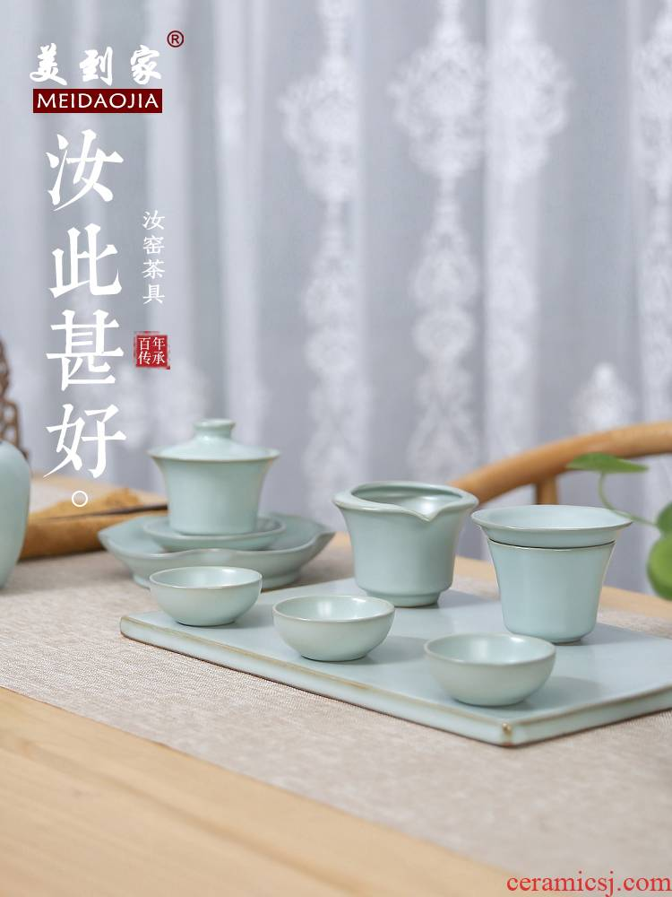 Beautiful home your up tea keeps open piece of pottery and porcelain tea tureen) of a complete set of kung fu tea tureen