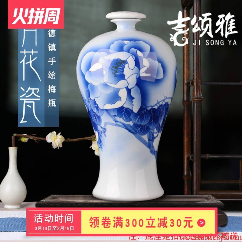 Jingdezhen hand - made blue mercifully bottle wine ark, of Chinese style household furnishing articles May 10 jins of household ceramics empty wine jars