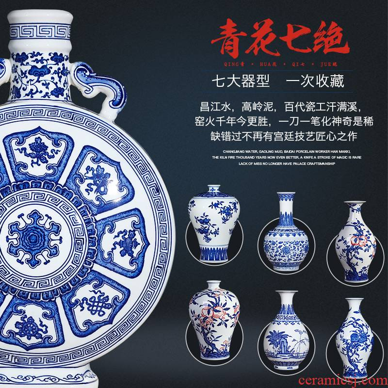 Jingdezhen ceramic hand - made furnishing articles sitting room blue and white porcelain vase flower arranging new Chinese style antique porcelain home decoration