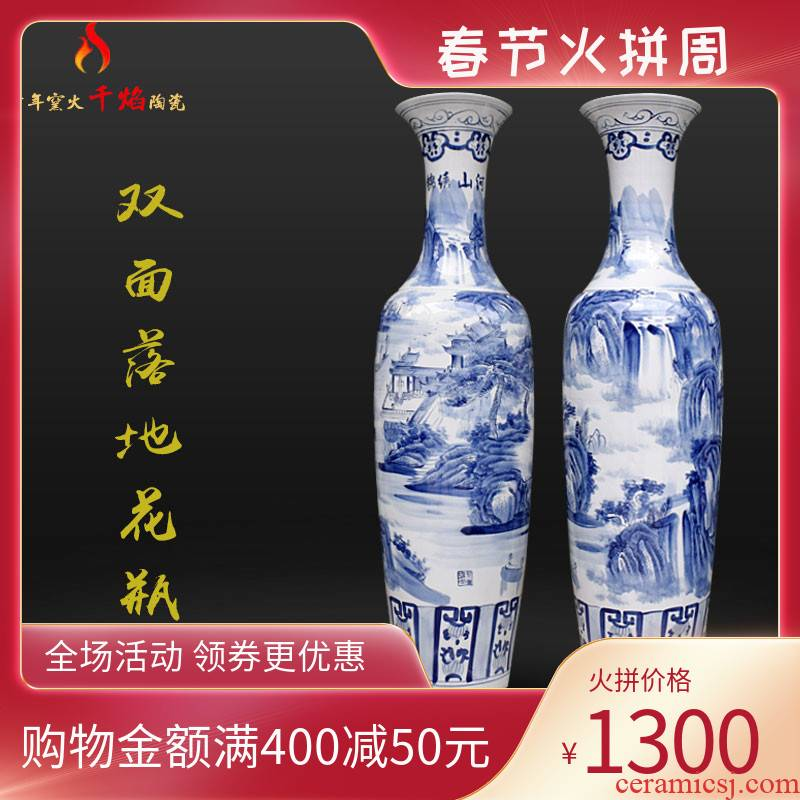 Jingdezhen ceramics of large blue and white porcelain vase splendid furnishing articles was sitting room of Chinese style flower arranging opening gifts