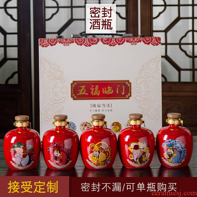 1 catty ceramic bottle blank bottle wine red wine festival home sealed bottle jars can be customized