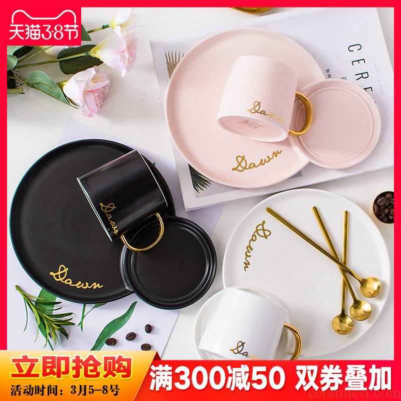 European style coffee cups and saucers suit contracted ceramic disc delicate breakfast cup with a spoon, English afternoon tea heart plate