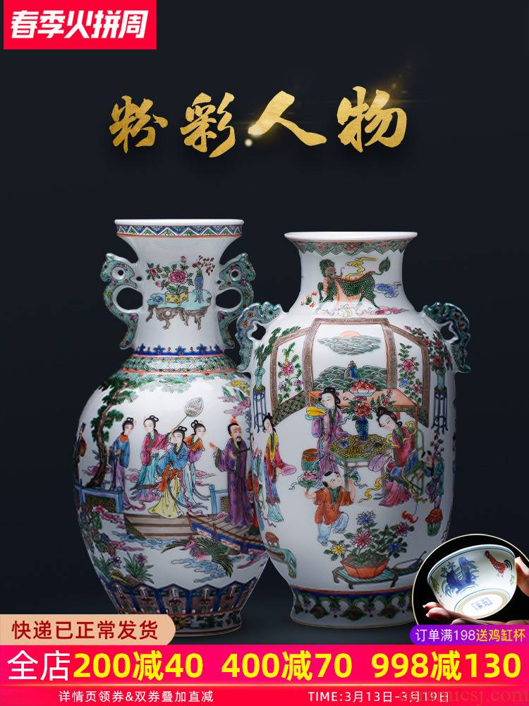 Jingdezhen ceramic vase manual hand - made famille rose porcelain Chinese style restoring ancient ways the characters flower arrangement sitting room adornment is placed