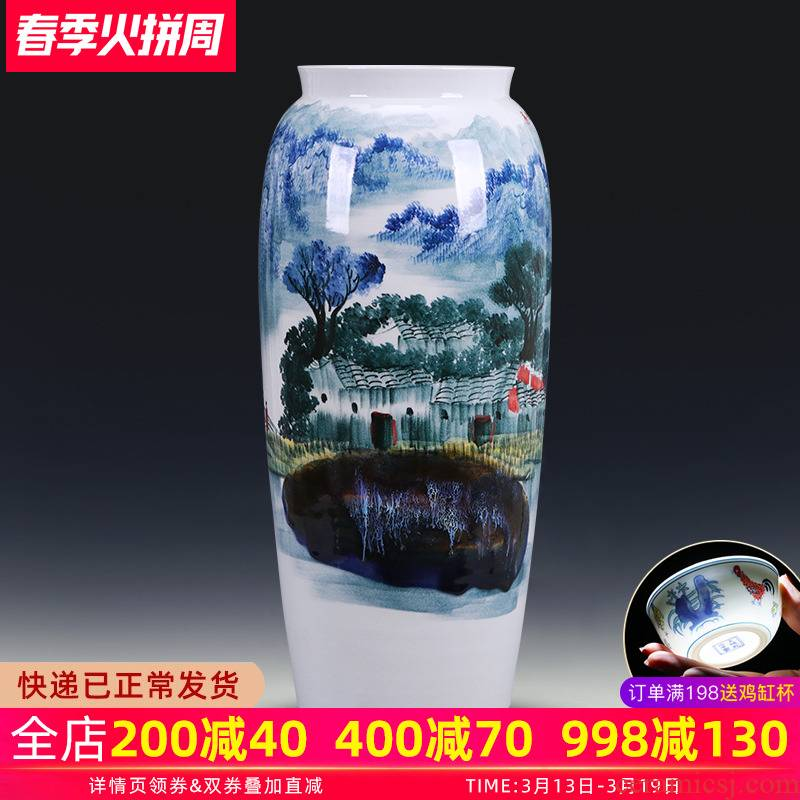 Jingdezhen ceramics of large vase furnishing articles large quiver glaze color hand - made under big porcelain decorative bottle