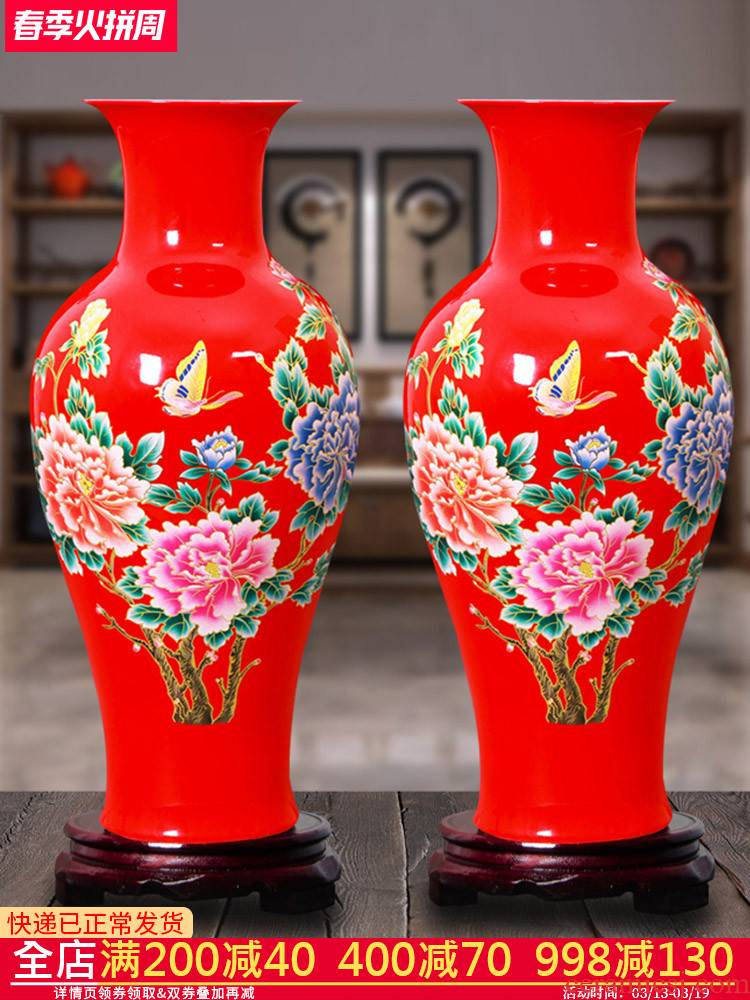 Jingdezhen ceramics China red lucky bamboo vases, flower arrangement home sitting room adornment is placed large wedding