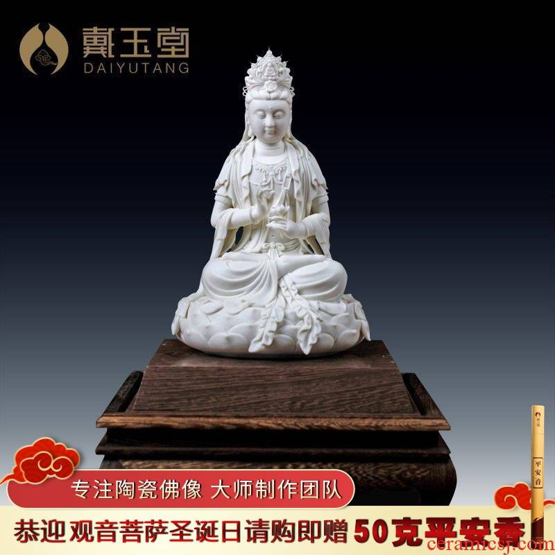 Yutang dai avalokitesvara home furnishing articles furnishing articles dehua porcelain its handicraft ceramics/south China sea guanyin
