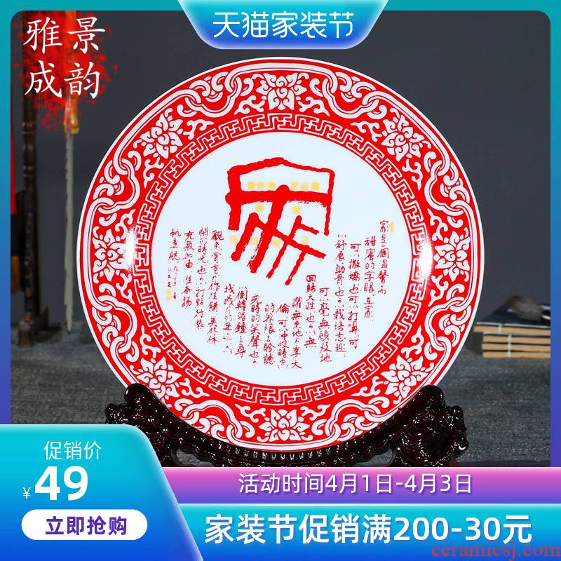 Jingdezhen ceramics handicraft plate frame decorative porcelain plate painting art adornment blue creative dishes